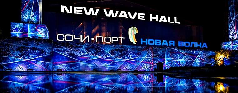 New Wave Hall