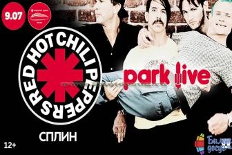 концерт Red Hot Chili Peppers (Ред Хот Чили Пепперс)
