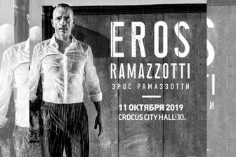 Eros Ramazzotti (Эрос Рамаззотти)