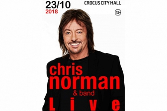 Chris Norman (Крис Норман)