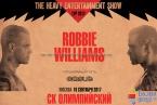 Концерт Robbie Williams (Робби Уильямс)