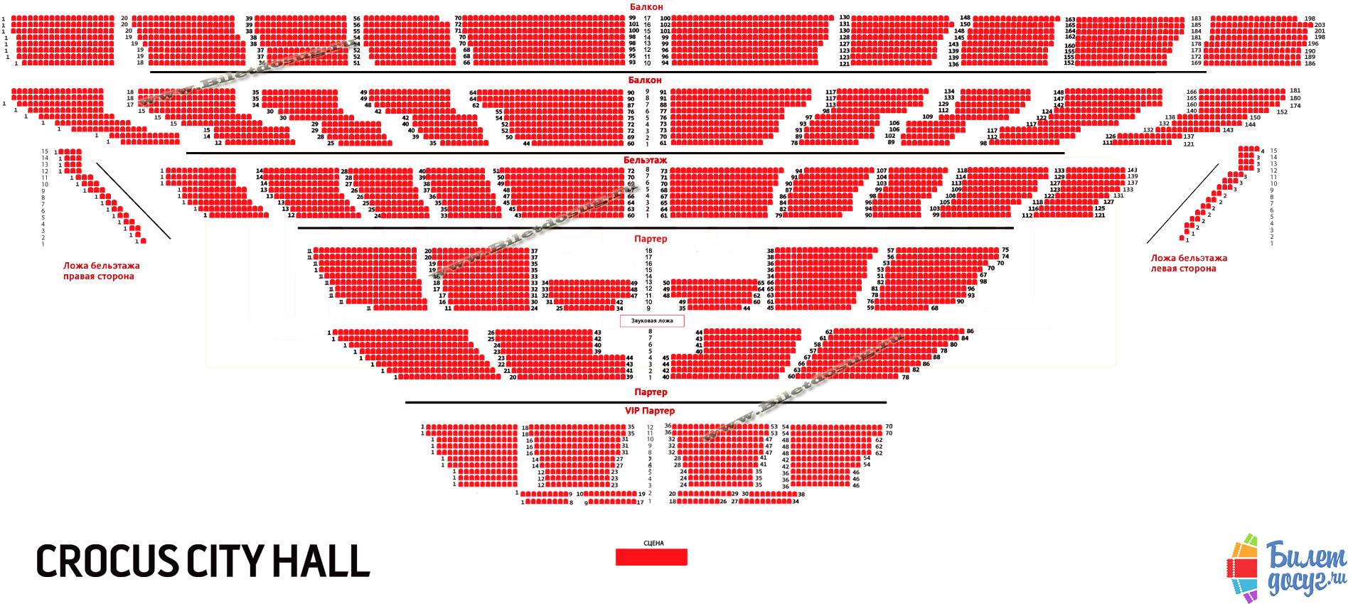 Схема Крокус Сити Холл