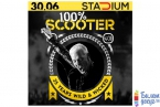 Scooter (Скутер)