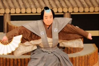 Кэйсэй Хангонко. Eсинояма. (Сетику Гранд Кабуки - Тикамацу-дза, Япония)