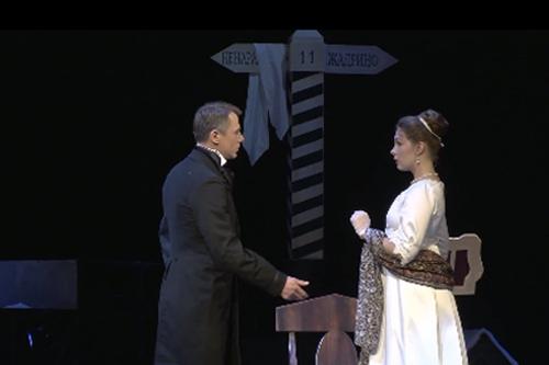 спектакль Метель
