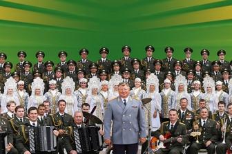 Ансамбль песни и пляски войск Национальной гвардии РФ