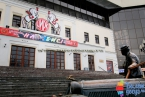 Цирк на Цветном бульваре (Никулина)