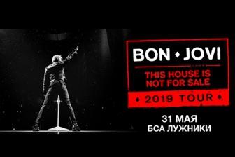 Bon Jovi (Бон Джови)
