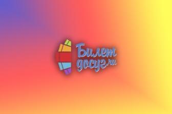 концерт Би-2 (Би 2)
