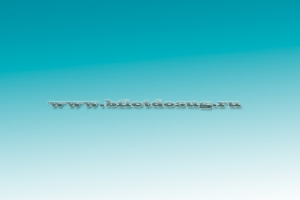 Международный конкурс им. П.И. Чайковского. Фортепиано. 3 тур