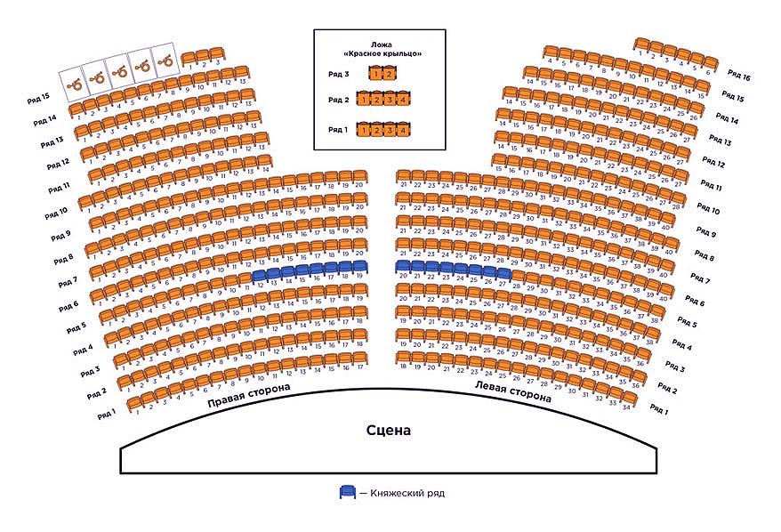 Схема Геликон-опера