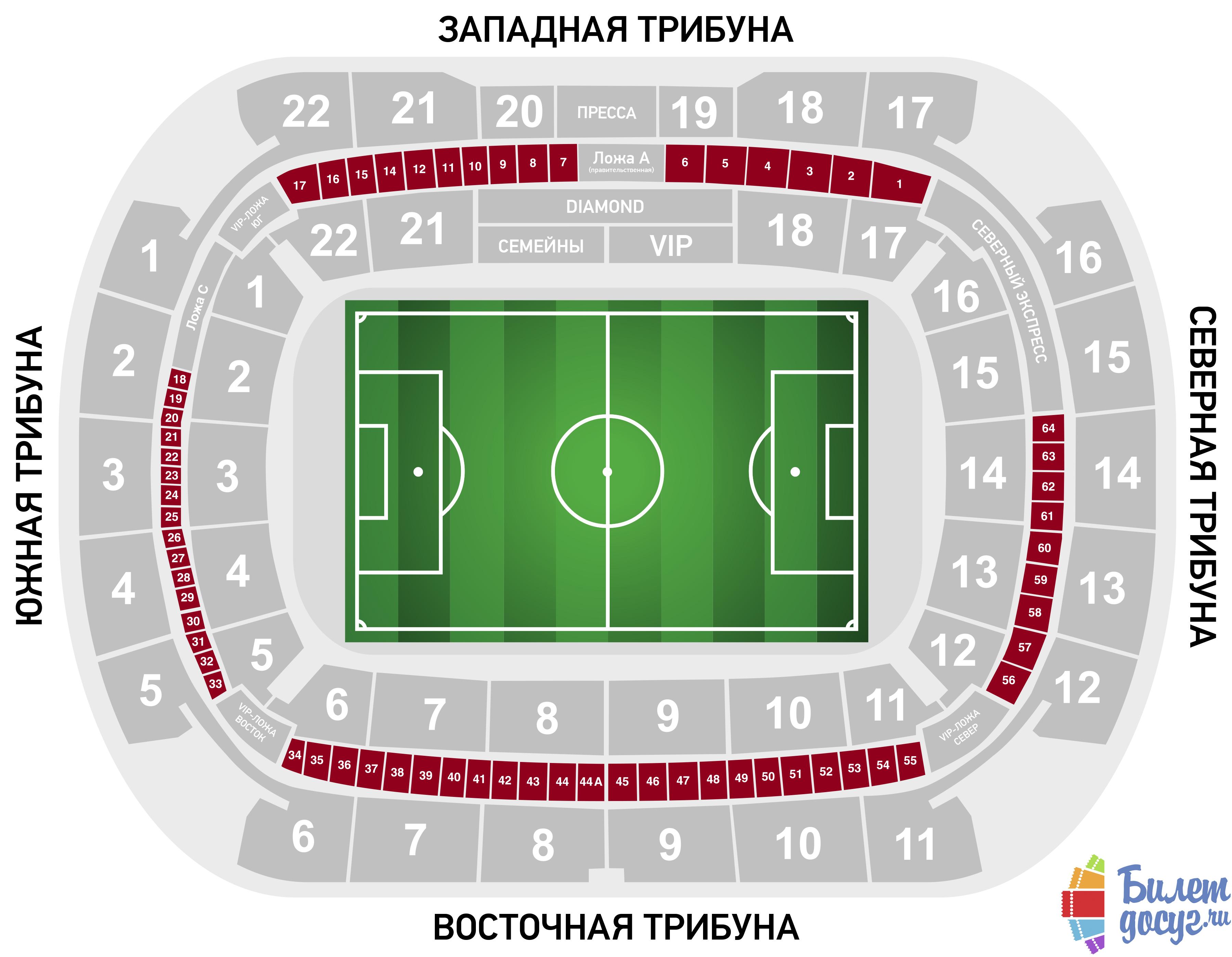 Схема стадион Локомотив