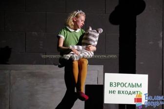 спектакль Детский сад стихов