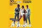 A Studio (А-Студио)