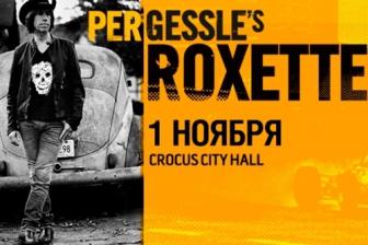 Per Gessle's Roxette (Роксет)
